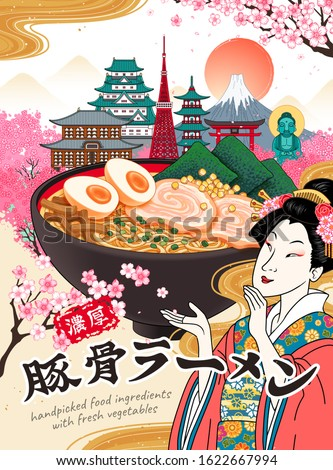 Delicious tonkotsu ramen broth poster with geisha and famous landmarks in ukiyo-e style, savory pork broth noodles written in Japan kanji text #1622667994