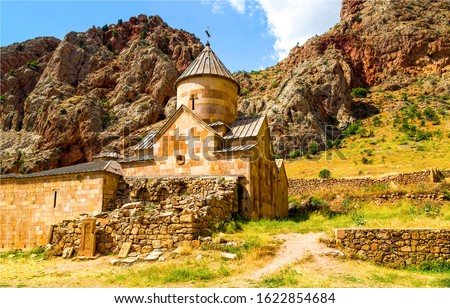 Armenian mountain stone church view. Old stone church in mountains. Church in Armenia mountains. Mountain church view #1622854684