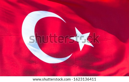 Turkish flag .National flag of the Republic of Turkey. #1623136411