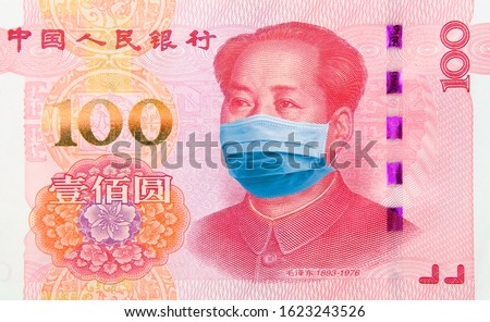 Coronavirus Wuhan Sars illness. Concept: Quarantine in China, 100 Yuan banknote with face mask. Economy and financial markets affected by corona virus outbreak and pandemic fears. Digital montage. #1623243526