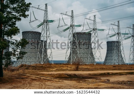 Cooling tower of nuclear power plant and power lines #1623544432