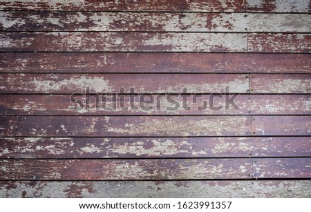 Background picture of distressed wood. #1623991357