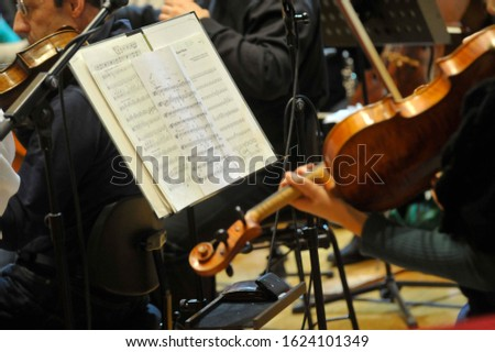 musical notes on a sheet music #1624101349