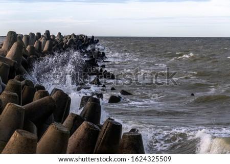 Liepaja port north mole in windy day. #1624325509