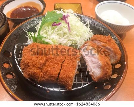 Japanese deep fried pork cutlet (tonkatsu set). Tonkatsu, Japanese pork cutlet. Deep fried pork cutlet. Japanese deep fried pork cutlet (tonkatsu set). #1624834066