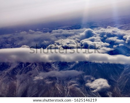 Beautiful cloudscape view from aircraft  #1625146219