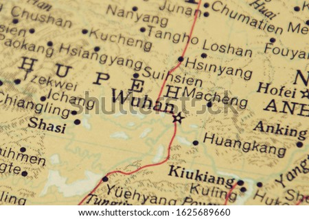 Wuhan, the capital city of Hubei province, People's Republic of China (selective focus). Royalty-Free Stock Photo #1625689660