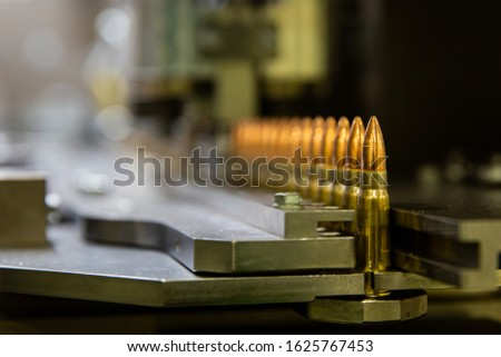 Production bullet for automatic rifle. 7.62 mm bullet for automatic rifle #1625767453