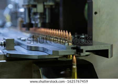 Production bullet for automatic rifle. 7.62 mm bullet for automatic rifle #1625767459