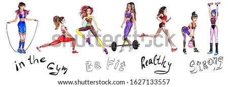 Fitness Girls Clip Art and Gym Motivation Lettering. Cartoon Style Watercolor Hand Painted Illustration. Sport and Health Concept Set. Isolated Elements. Beautiful Slim Models