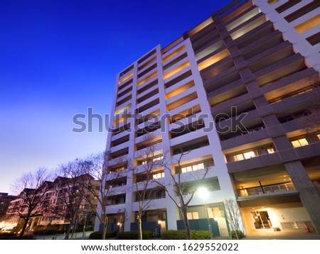 High-rise apartment near Tokyo at sunset Royalty-Free Stock Photo #1629552022