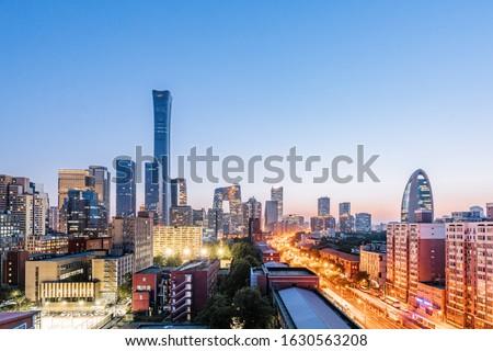 Night view of CBD skyline in Beijing, China