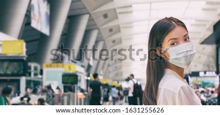 Woman wearing surgical mask in train or bus station walking indoors. Prevention in public spaces. #1631255626