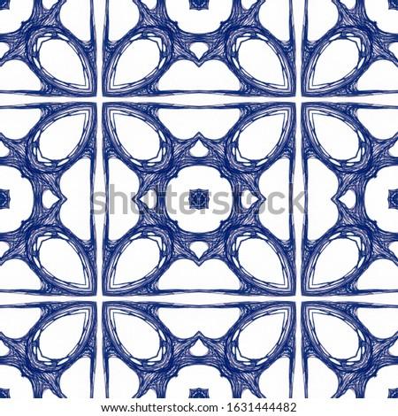 Vintage Repeat Lace Pattern. Ethnic Ornament Print. Ornamental Geometry. Organic Colors. Decoration print. Antique Element Hand Painted Kaleidoscope Effect. Floral Design. Floral Design. #1631444482
