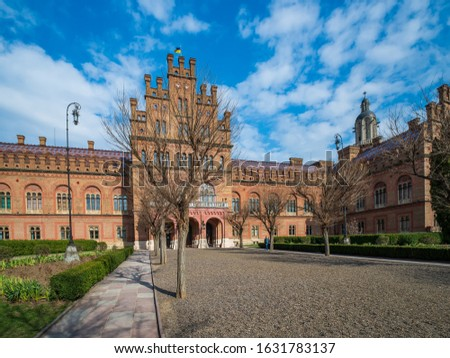 Scenic view of Metropolitans wing of the former residence of Bukovinian and Dalmatian metropolitans in Chernivtsi, Ukraine. UNESCO World Heritage site and popular travel destination in Ukraine #1631783137