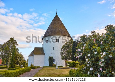 St Olaf's Church (Sankt Ols Kirke) or Olsker Church - 12th-century round church which is the highest of Bornholm's four round churches, located in the village of Olsker, Bornholm island, Denmark #1631807218