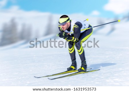 Cross-country skiier in downhill position #1631953573