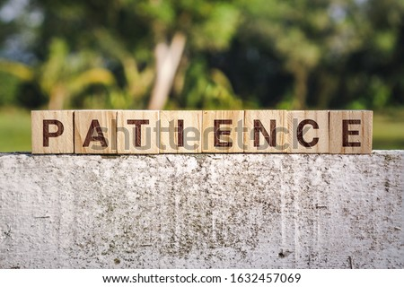 Wooden Block With The Word Patience Royalty-Free Stock Photo #1632457069
