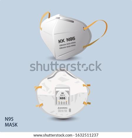 Two N95 medical mask illustrations #1632511237