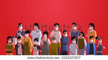 mix race people crowd in protective masks epidemic MERS-CoV stop coronavirus concept wuhan 2019-nCoV pandemic medical health risk portrait horizontal vector illustration #1632625837