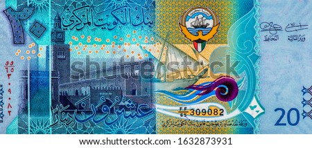 Seif Palace, a symbol of sovereignty and ruling power to all of Kuwait's erstwhile rulers where the country's affairs are administered. Portrait from Kuwait 20 Dinar 2014 Banknotes. Collection.  #1632873931