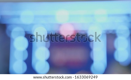 Texture blurs, blurred highlights scenic concert lights and smoke #1633069249