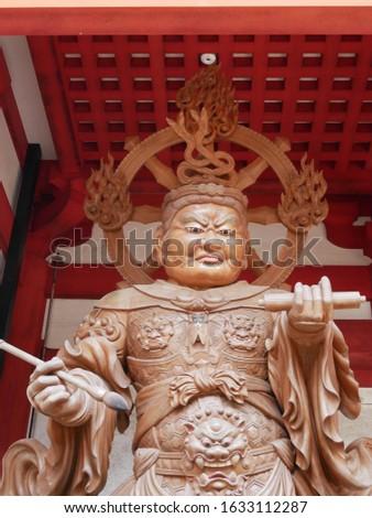 Koyasan is the headquarters of Shingon sect in Wakayama, Japan #1633112287