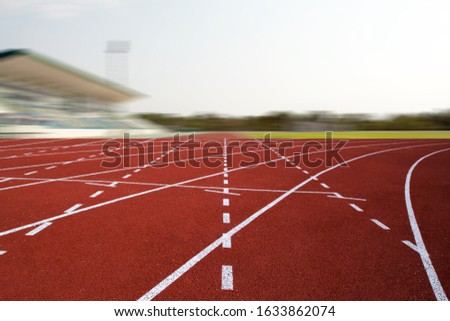 Athlete Track or Running Track #1633862074