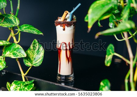 Nutella Chocolate cocktail with green background #1635023806