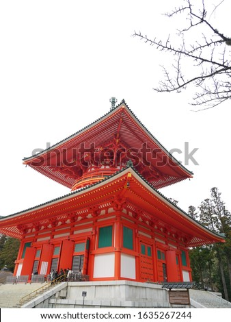 Koyasan is the headquarters of Shingon sect in Wakayama, Japan #1635267244