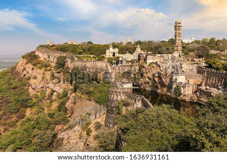 Historic Fort at Chittorgarh Rajasthan is a UNESCO World Heritage site and one of the largest forts in India #1636931161