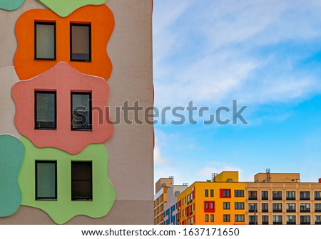 Beautiful facades in a modern residential building. Residential complex In the forest, Moscow Russia #1637171650