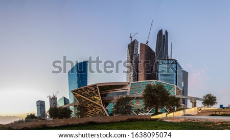 Large buildings equipped with the latest technology, King Abdullah Financial District, in the capital, Riyadh, Saudi Arabia Royalty-Free Stock Photo #1638095074