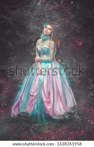 Girl in the forest, illustration for book illustration or book cover. #1638261958