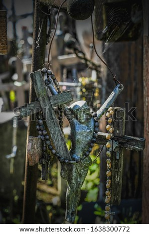 Hill of Crosses in Lithuania #1638300772