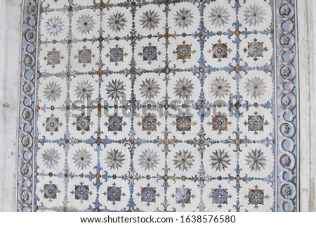 Floral Ornamental pattern. Traditional Arabic seamless ornament. Vector. Background. Iznik #1638576580
