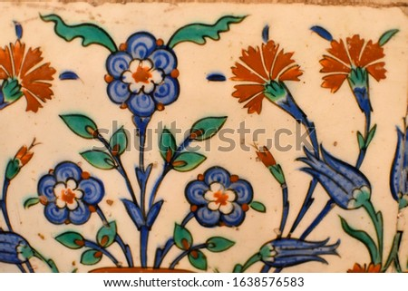 Floral Ornamental pattern. Traditional Arabic seamless ornament. Vector. Background. Iznik #1638576583