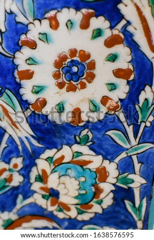 Floral Ornamental pattern. Traditional Arabic seamless ornament. Vector. Background. Iznik #1638576595