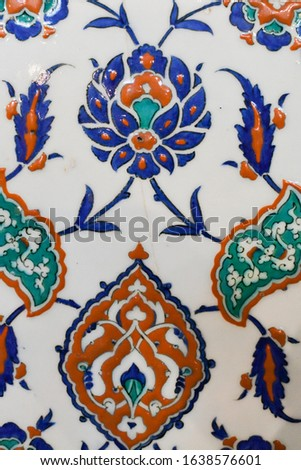 Floral Ornamental pattern. Traditional Arabic seamless ornament. Vector. Background. Iznik #1638576601