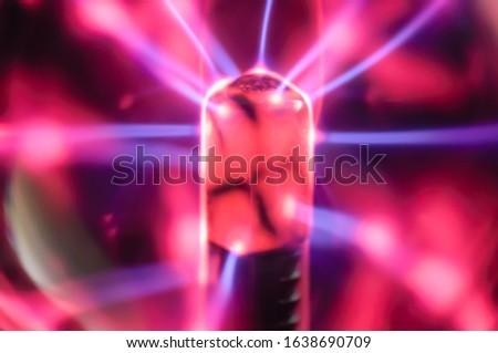 a close up of a light plasma ball #1638690709