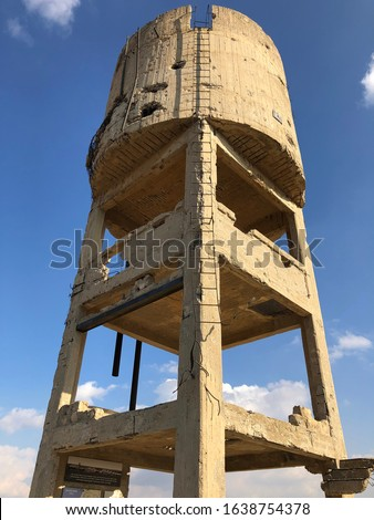 The old Water Tower of Be'erot Yitzhak in Israel. Royalty-Free Stock Photo #1638754378