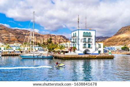 Puerto de Mogan landscape, a small fishing port on island Gran Canaria, Spain #1638841678