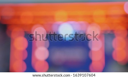 Texture blurs, blurred highlights scenic concert lights and smoke #1639107604