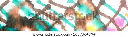 Dark Vintage Repeat Pattern Tile. Ethnic Ornament Print. Ethnic Ornament Print. Brihgt Art Embroidery net. Antique Element Royal Kaleidoscope Pattern Floral Elements Floral Elements #1639964794