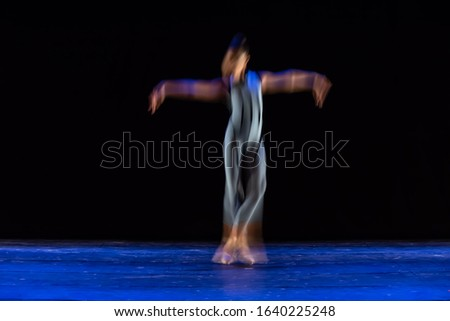 The abstract movement of the dance #1640225248