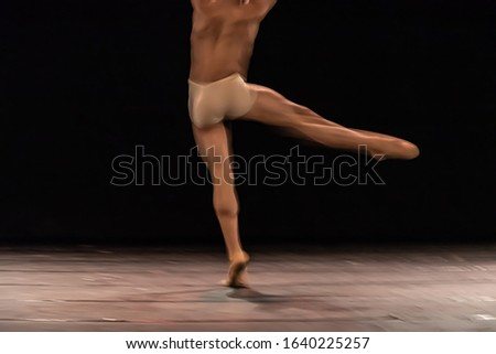 The abstract movement of the dance #1640225257