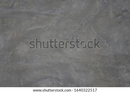 Polished concrete surfaces are surfaces that are widely used because of their modernity. Texture background. #1640322517