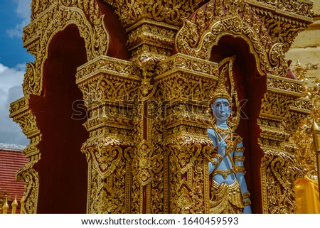 in the temple of Thailand #1640459593