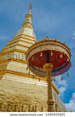 in the temple of Thailand #1640459605