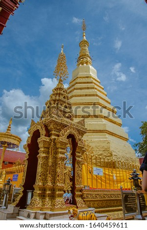 in the temple of Thailand #1640459611